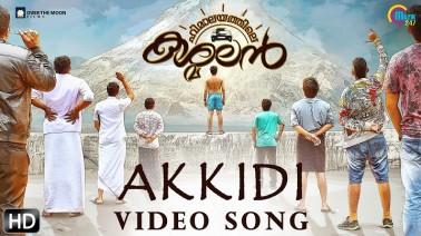 Akkidi Song Lyrics