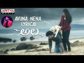Avuna Nena Song Lyrics