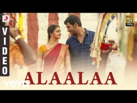 Alaalaa Song Lyrics