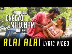 Alai Alai Song Lyrics