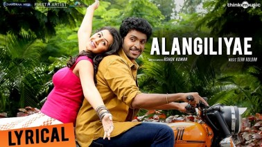 Alangiliyae Song Lyrics