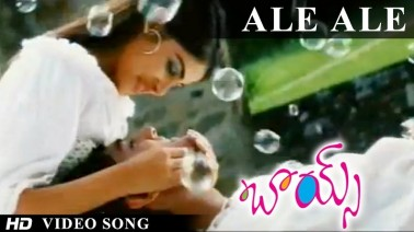Ale Ale Song Lyrics