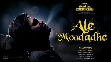 Ale Moodadhe Song Lyrics