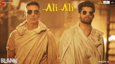 Ali Ali Song Lyrics