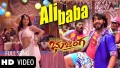 Alibaba Song Lyrics