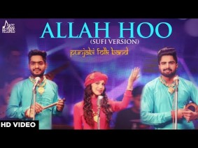 Allah Hoo Song Lyrics