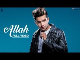 Allah Song Lyrics