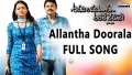 Allantha Doorala Song Lyrics