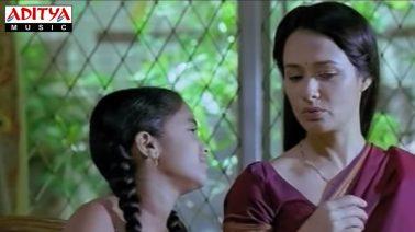 Amma Ani Kothaga Song Lyrics