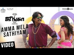 Amma Mela Sathiyam Song Lyrics