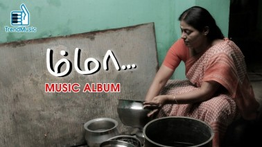 Amma Tamil Music Album Lyrics