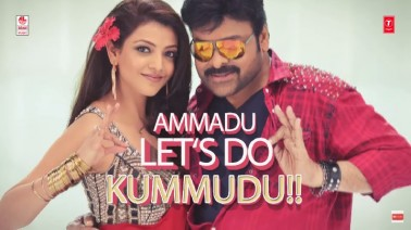 Ammadu Lets Do Kummudu Song Lyrics
