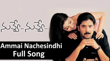 Ammai Nachesindi Song Lyrics