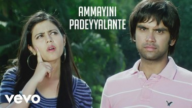 Ammayini Padeyyalante Song Lyrics