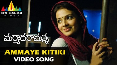 Ammai Kitiki Pakkana Song Lyrics