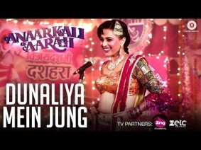 Dunaliya Mein Jung Song Lyrics