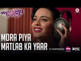 Mora Piya Matlab Ka Yaar Song Lyrics