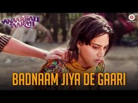 Badnaam Jiya De Gaari Song Lyrics
