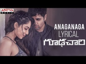 Anaganaga Song Lyrics