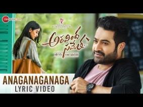 Anaganaganaga Song Lyrics