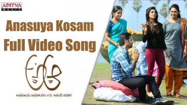 Anasuya Kosam Song Lyrics