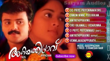 Anayethu Priyeru Song Lyrics