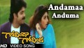 Andama Anduma Song Lyrics