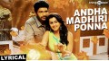 Andha Madhiri Ponna Song Lyrics