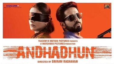 Andhadhun songs lyrics