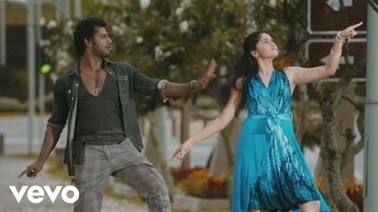 Andham Andham Song Lyrics