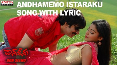 Andhamemo Song Lyrics