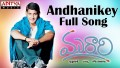 Andanike Song Lyrics