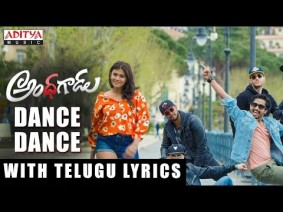 Dance Dance Song Lyrics