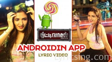 Androidin App Song Lyrics