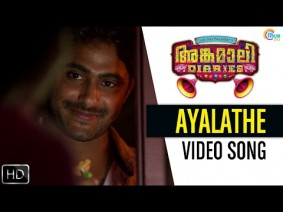 Ayalathe Song Lyrics