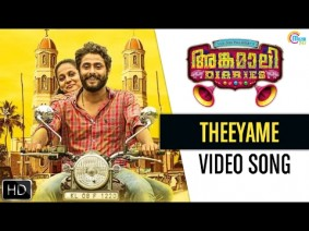 Theeyame Song Lyrics