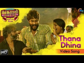 Thana Dhina Song Lyrics
