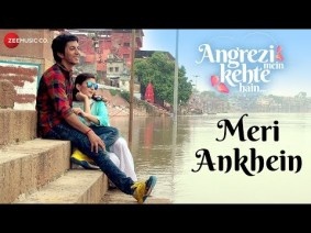 Meri Aankhein Song Lyrics