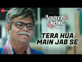 Tera Hua Main Jab Se Song Lyrics