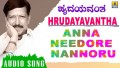 Anna Needoore Song Lyrics