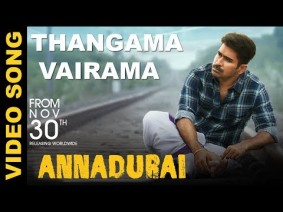 Thangama Vairama Song Lyrics