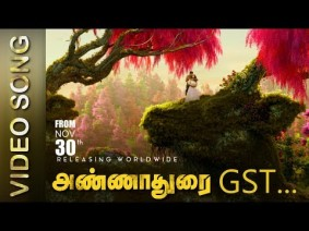GST Song Lyrics