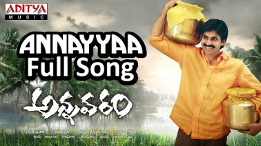 Annayya Annavanate Song Lyrics