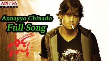 Annayochinado Song Lyrics