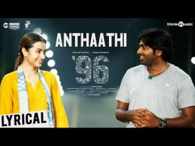 Anthaathi Song Lyrics