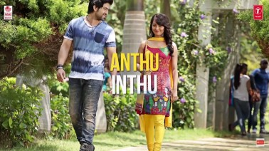 Anthu Inthu Song Lyrics