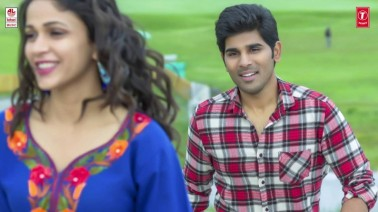 Anu Anu Song Lyrics