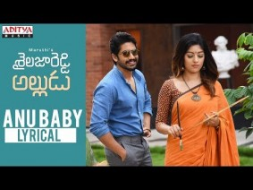 Anu Baby Song Lyrics