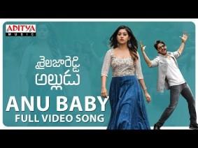 Anu Baby Song Lyrics