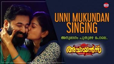 Anuragam Puthumazhapole Song Lyrics